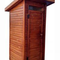 Туалет ОП-657-01